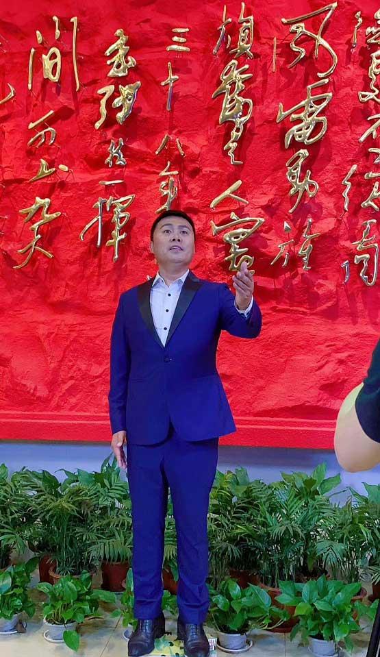 """刘大成《不忘入党那一天》唱响中国音协""""七一""""云上演唱会"""