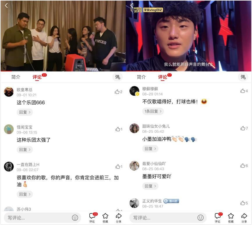 西瓜视频独播《中国好声音》导师学员成话题制造机
