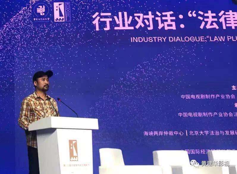 黄建华导演受邀参加第28届中国金鸡百花电影节与成龙相见