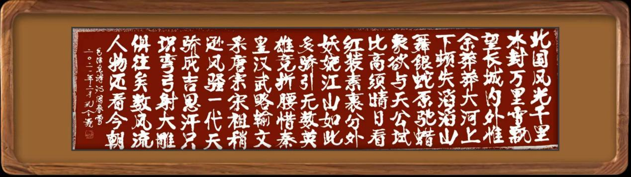 孔令义将军作词歌曲《牢记初心永不忘》制作完成